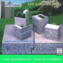 FOSHAN SAMDE TECHNOLOGY CO.,LTD