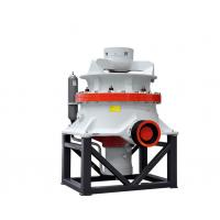 Buy cheap Big Production Capacity Single Cylinder Hydraulic Cone Crusher For Black Nonferrous Nonmetal from wholesalers