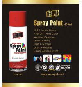China Metallic Automotive Spray Paint Colors on sale