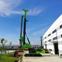 Buy cheap Small Rotary Pile Drilling Rig Machine Max Output Torque 90kn . M Pile Rig from wholesalers