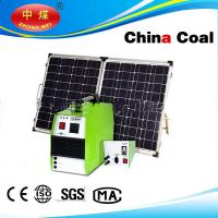 China china coal pv portable solar generator,solar systerm, solar energy systerm wholesale