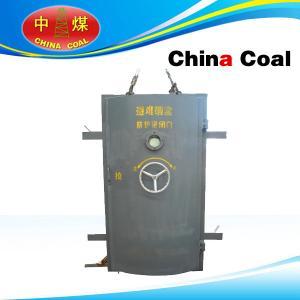 China Refuge Chamber Protective Airtight Door wholesale