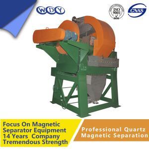 Drum High Gradient Magnetic Separator Durable Wet Magnetic Separator