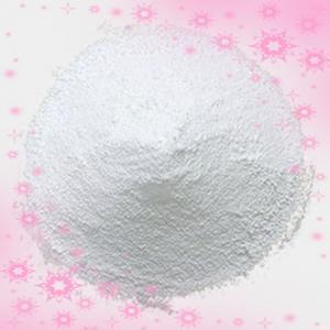 China Fasoracetam API Nootropic Powder Cas 110958-19-5 wholesale