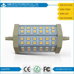 China 8W LED R7S Light wholesale