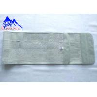 Buy cheap High Eltic Fish Ribb Back Support Belt Relieve Lower Pain Fish Line Cloth from wholesalers