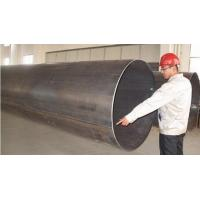 China Large Diameter API 5L Steel Pipe GR.B 50mm , Heat Exchanger Tubes Oil pipe on sale