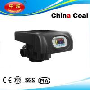 China Soften valve 63510 (F74A1) wholesale