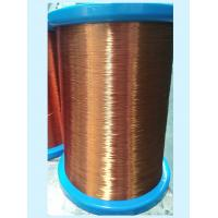 China SWG22-48 electric motor winding  enameled copper  wire,EI/AIW ,natural color PT10 ,PT15 PT25 wholesale