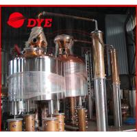 China Commercial Alcohol Distillation Equipment Insulated Steam Kettle wholesale