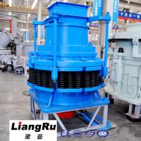 Buy cheap Cement Plant Road Crusher Machine 75kw 45 - 90 T/ H , Spring Cone Rock Crusher Machine from wholesalers
