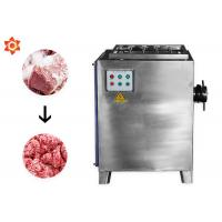 China Good Versatility Meat Processing Equipment Food Grinder Machine 1 Year Warranty wholesale