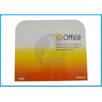 China Microsoft Office Product Key Code microsoft office 2013 professional retail box wholesale