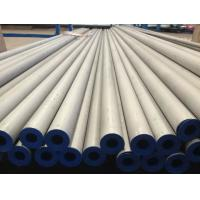 China Seamless Stainless Steel Pipe,JIS G3459 SUS304, SUS316 , SUS321, Bevel End, 6m/pc, Ply-Wooden Case. wholesale