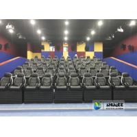 China Black 9D Movie Theater Dynamic Electric For Commercial Shopping Mall And Amusement Attraction wholesale