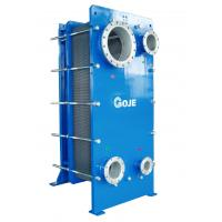China Industrial Plate Type Condenser , High Efficiency Plate To Plate Heat Exchanger wholesale