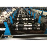 China 380V 50HZ Steel Door Frame Manufacturing Machines 1.5-3.0mm Full Automatic wholesale