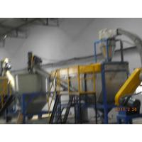 China Fully Automatic Plastic Washing Recycling Machine For PP PE Cola Bottles wholesale