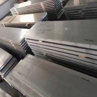 China 350mm T6 7475 Aluminum Sheet With High Electrical Conductivity wholesale