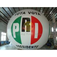China Reusable Fireproof Inflatable Political Advertising Balloon with Total Digital Printing wholesale