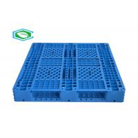 "China Logistic Transport Reinforced Plastic Pallets , 51"" × 43"" Nest Reusable Plastic Pallets  wholesale"