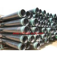 China oil well tubing,oil and gas pipess,pipe insulation for oil and gas on sale