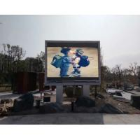 Buy cheap Back Access Outdoor Digital Advertising Screens P10 Flexible Led Video Wall from wholesalers