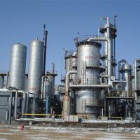 China Mature Technology Hydrogen Gas Plant With Hydrogen Production From Natural Gas wholesale