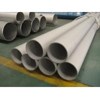 China Stainless Steel Seamless Pipe, JIS G3459,JIS G3463 SUS304 SUS316L SUS321 Pickled and Annealed. wholesale