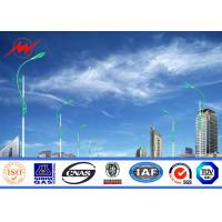 China Shockproof 7m Single Arm Solar Road Street Light Poles For Campus Lighting on sale