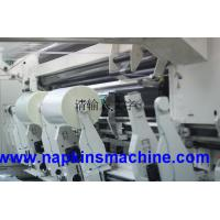 China High Speed Roll Slitter And Rewinder Machine for Thermal Paper Jumbo Roll wholesale