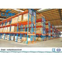 China Adjustable Industrial Storage Rack Q235B Cold Rolled Steel ISO9001 Certified wholesale