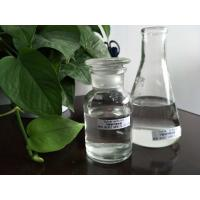 China Agriculture Grade Sodium Methylate Solution Synthesis Of Medicine / Pesticide on sale