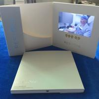 China Creative Interactive Video Brochure 7'' lcd screen video booklet tri-folded video mailer video postcard on sale