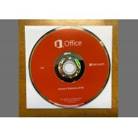 China English Language Microsoft Office 2016 Key Code HB Version 32 Bit / 64 Bit wholesale