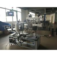 Buy cheap Flat Bottle Labeling Machine , Automatic Label Applicator Machine PLC And Touch from wholesalers