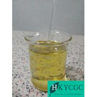 China Bulking Cycle Oral Anaboilc Steroids Liquid Aromatase Inhibitor Oral Anastrozole 5mg/ml Arimidex wholesale