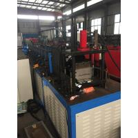China Sand Trap Louver Blade Roll Making Production Machine Shutter Roll Forming Machine wholesale