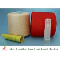 China Multi Colored 60/3 Spun Polyester Thread , Dyed Polyester Yarn For Kintting wholesale