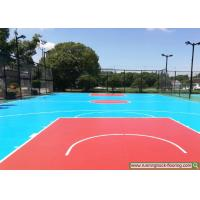 Buy cheap Construction project case - silicon PU sports court - Shanghai ecological park from wholesalers