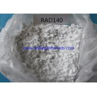 China RAD140 Muscle Building SARMs Promote Faster Muscular Tissues Buildup C20H16ClN5O2 wholesale