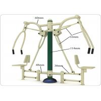 China Outdoor Playground Fitness Equipment , Double Seated Push Series Play Gym Equipment wholesale