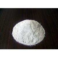 China Silicon Dioxide Paint Matting Agent High Pore Volume 1.8-2.0 ml/g Used For Printing Inks wholesale
