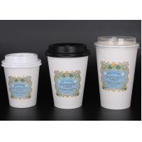 China Recycled To Go Coffee Disposable Cups With Lids And Straws , Full Colour Printing wholesale