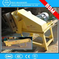 Buy cheap High quality animal feed pellet machine/animal feed production line from wholesalers