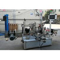 Buy cheap Self Adhesive Cylindrical / Oval Bottle Labeling Machine with PLC Touch Screen from wholesalers