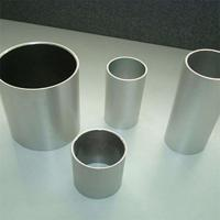 China High Durability Aluminum Round Pipe For Aircraft Construction 6061 Grade wholesale