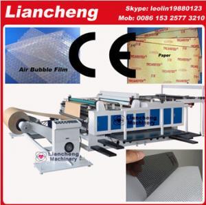 China Bubble film, EPE, paper, plastic etc PLC DC waste paper cutting machine on sale