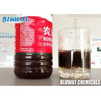 Buy cheap High Molecular Weight Cationic Flocculant C8030 for Charge Slaughter House from wholesalers