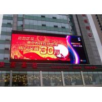 Buy cheap Full Color Led Display Module P8 , Led Outdoor Display Board High Brightness from wholesalers